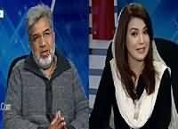 Tabdeeli Reham Khan Kay Saath (Legal Notice to Afridi) – 14th March 2016