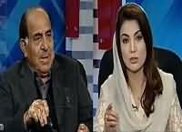 Tabdeeli Reham Khan Kay Saath (Local Body System in KPK) – 16th February 2016