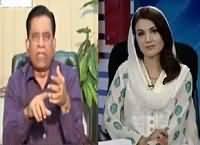 Tabdeeli Reham Khan Kay Saath (Musharraf Bahir Kyun Gaya) – 31st March 2016