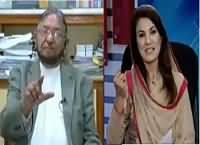 Tabdeeli Reham Khan Kay Saath (NAB Par Aitraz Kyun?) – 23rd February 2016
