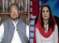 Tabdeeli Reham Khan Kay Saath (Nawaz Govt In Trouble) – 5th April 2016