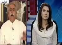 Tabdeeli Reham Khan Kay Saath (Nawaz Sharif Ka Khitab) – 28th March 2016
