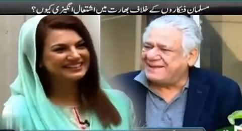 Tabdeeli Reham Khan Kay Saath (Om Puri Exclusive Interview) – 21st December 2015