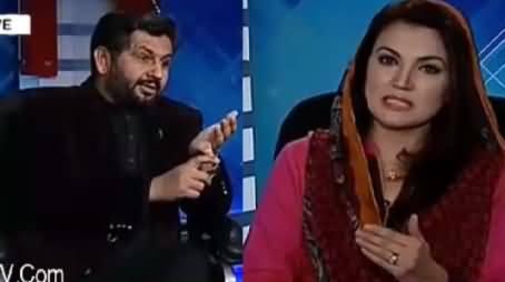 Tabdeeli Reham Khan Kay Saath (Pak Afghan Baat Cheet) – 28th December 2015