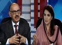 Tabdeeli Reham Khan Kay Saath (Pak China Corridor) – 11th January 2016