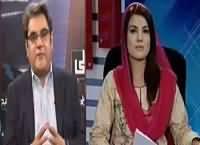 Tabdeeli Reham Khan Kay Saath (Panama Leaks) – 4th April 2016