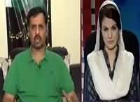 Tabdeeli Reham Khan Kay Saath (Politics of Karachi) – 20th April 2016