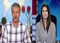 Tabdeeli Reham Khan Kay Saath (Politics of karachi) – 7th February 2016