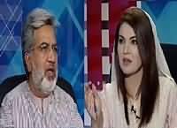 Tabdeeli Reham Khan Kay Saath (PTI Will Be on Roads) – 18th May 2016