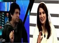Tabdeeli Reham Khan Kay Saath (Quaid Ka Pakistan) – 24th December 2015