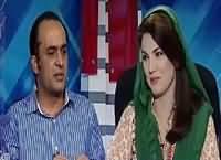 Tabdeeli Reham Khan Kay Saath (Questions of Opposition) – 11th May 2016
