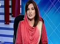 Tabdeeli Reham Khan Kay Saath (Rangers Issue) – 17th December 2015