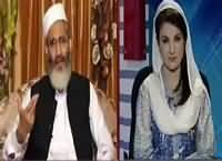 Tabdeeli Reham Khan Kay Saath (Siraj-ul-Haq Exclusive) – 11th April 2016