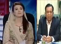 Tabdeeli Reham Khan Kay Saath (Taliban Refused To Dialogue) – 26th May 2016