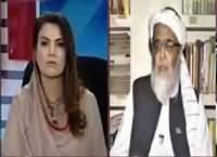 Tabdeeli Reham Khan Kay Saath (Women Protection Bill) – 29th February 2016