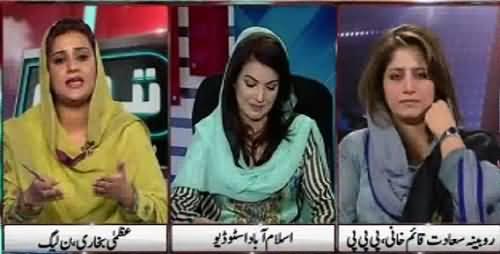Tabdeeli Reham Khan Kay Saath (Women Rights) – 16th March 2016