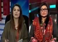Tabdeeli Reham Khan Kay Saath (Women's Day) – 8th March 2016