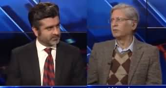 Tabdeeli With Ameer Abbas (Aitzaz Ahsan Interview) - 1st February 2020