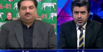 Tabdeeli With Ameer Abbas (Army Chief Extension Issue) - 30th November 2019