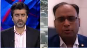 Tabdeeli with Ameer Abbas (Cheeni Bohran Report) - 23rd May 2020