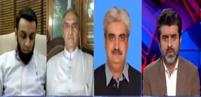 Tabdeeli with Ameer Abbas (Current Issues) - 20th June 2020