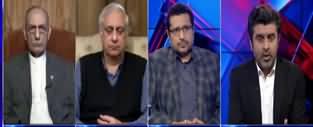 Tabdeeli With Ameer Abbas (Current Issues) - 24th November 2019