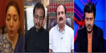 Tabdeeli with Ameer Abbas (Current Issues) - 4th July 2020