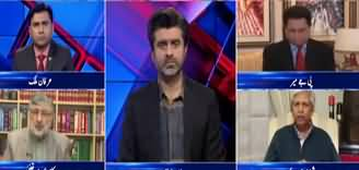 Tabdeeli With Ameer Abbas (Current Issues) - 9th February 2020