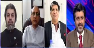 Tabdeeli with Ameer Abbas (Current Political Issues) - 12th July 2020