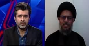 Tabdeeli With Ameer Abbas (Eisaar e Qurbani Ki Dastaan) - 10th September 2019