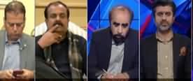Tabdeeli With Ameer Abbas (Fazlur Rehman Article-6) - 15th February 2020