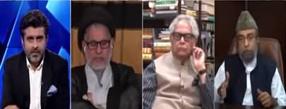 Tabdeeli With Ameer Abbas (Imam Hussain Ki Shahadat) - 9th September 2019