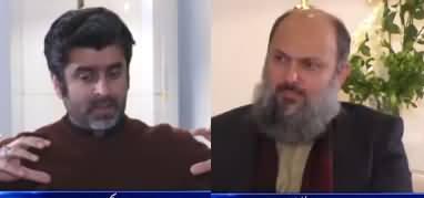 Tabdeeli with Ameer Abbas (Jam Kamal Exclusive Interview) - 8th February 2020