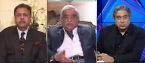 Tabdeeli With Ameer Abbas (Kashmir Issue) - 26th January 2020