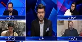 Tabdeeli With Ameer Abbas (MQM's Reservations) - 12th January 2020