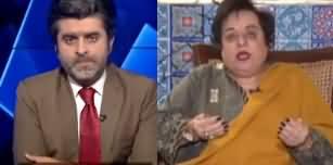 Tabdeeli With Ameer Abbas (Shireen Mazari Exclusive) - 4th January 2020