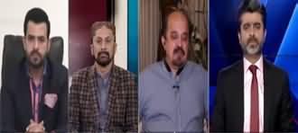Tabdeeli with Ameer Abbas (Tosha Khana Case) - 30th May 2020