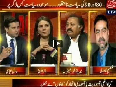 Table Talk (80s and 90s Politics Rejected But What About Today's Politics) - 29th May 2014
