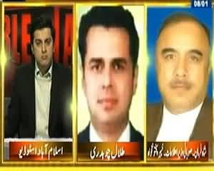 Table Talk (Abid Sher Ali Blames KPK Ministers For Electricity Theft) - 8th January 2014