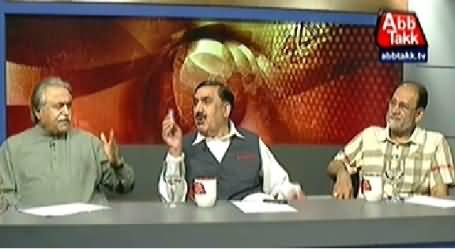 Table Talk (All Other Issues Want on Background Due to Dharnas) - 9th September 2014