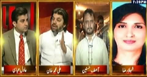 Table Talk (Altaf Hussain Arrest Effects on Pakistan's Politics) - 5th June 2014