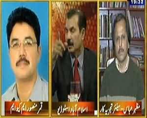 Table Talk (Altaf Hussain Ki Jaan Ko Kis Se Khatra Hai?) – 30th January 2014