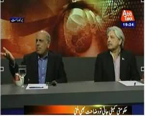Table Talk (Are Taliban in the Committee of Taliban) – 17th February 2014