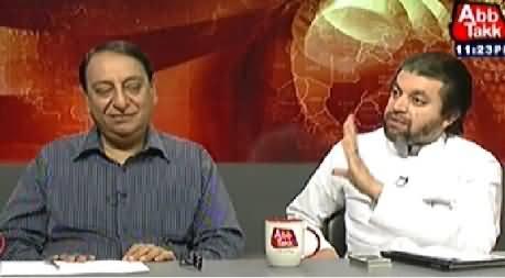 Table Talk (Asif Zardari American Se Kyun Mil Rahe Hain?) - 23rd July 2014