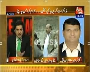 Table Talk (Awam Aman Chahti Hai Chahe Dialogue Ho Ya Operation) – 13th January 2014