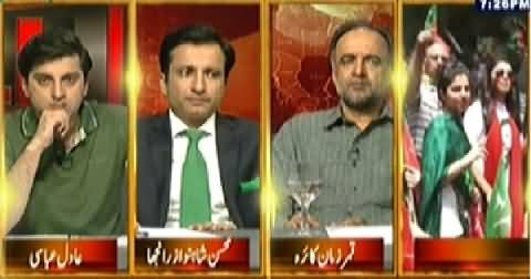 Table Talk (Azadi March and Revolution March To Islamabad) - 14th August 2014