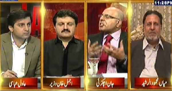 Table Talk (Can PMLN Govt Resolve the Issues of Public) - 16th July 2014