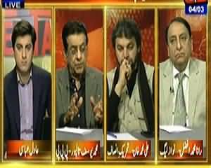 Table Talk (Dialogue or Operation: Govt is Confused) – 4th March 2014