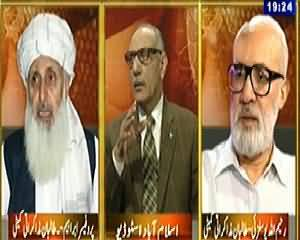 Table Talk (Dialogue or Operation, People Need Peace) - 20th February 2014