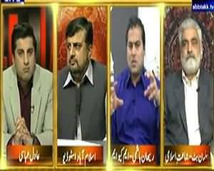Table Talk (Dictatorship or Democracy, Which System is Better?) - 19th March 2014